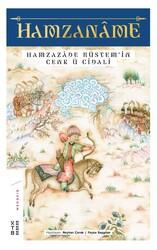 MENAKIB - HAMZANAME - HAMZAZADE RÜSTEM'İN CENK Ü CIDALI