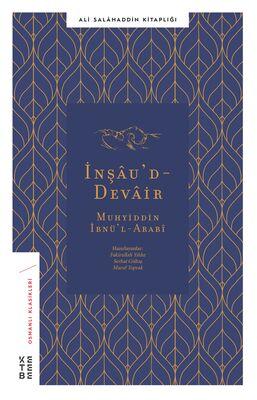 İNSAU'D-DEVAIR