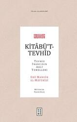 İSLAM KLASİKLERİ - KITABÜ'T-TEVHID