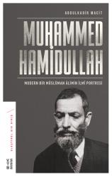 BİYOGRAFİ - Muhammed Hamidullah
