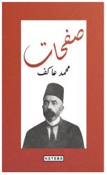 EDEBİYAT - Safahat (Osmanlıca)