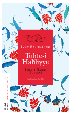Tuhfe-i Halîliyye